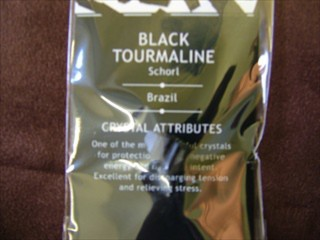 Black Tourmaline (Shorl) Pack A