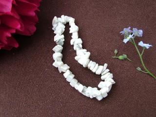Howlite Gemchip Bracelet